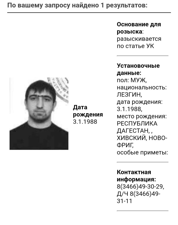 благодаря хакерам, уголовный розыск база данных фото турфирмы очень грамотно