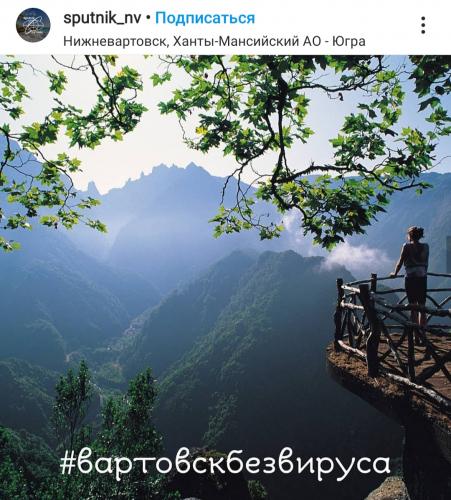 #НИЖНЕВАРТОВСКДЕРЖИСЬ